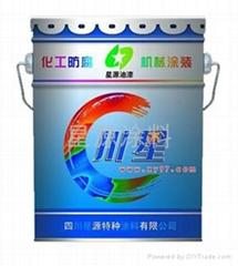 XY-H7001環氧防腐漆四川環氧塗料地坪油漆