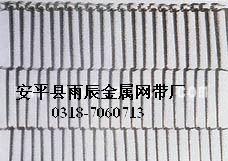 乙字型网带