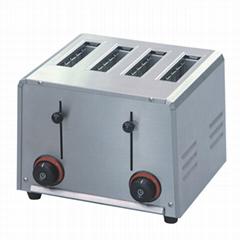 Slice Toaster