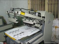 供应丝网印刷