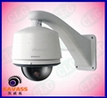Outdoor High Speed dome camera Auto tracking zoom cameras