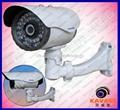 2 years warranty CCTV Camera, Ir