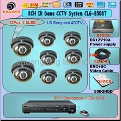 cctv system dvr camera set surveillance cctv kit
