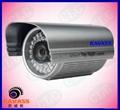 2 years warranty infrared camera