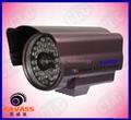 Good quality IR waterproof cctv camera