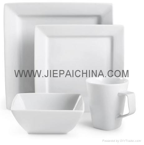 825c7461265c dinner service sets on Porcelain square dinner set