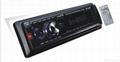 车载DVD播放器   DH-5