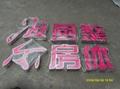 杭州銅字工廠精品銅字製作安裝 2
