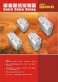 樺特WS系列功率調節器 4