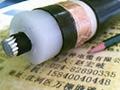 Electrostatic precipitator high voltage DC cables 2