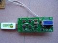 中英文歌词名显示LCD MP3 FM模块 TC31RC 2