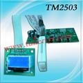 供应 USB MP3 模块 TM2503(热卖) 1