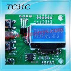 中英文歌词名显示LCD MP3 FM模块 TC31RC
