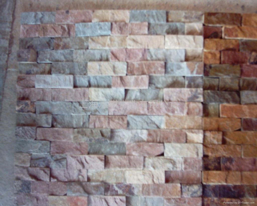 石头马赛克 2