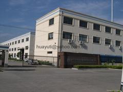 Huayu Titanium Industry