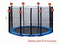 Trampoline 12FT Safety Net