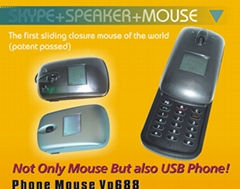 USB Skype Phone Mouse