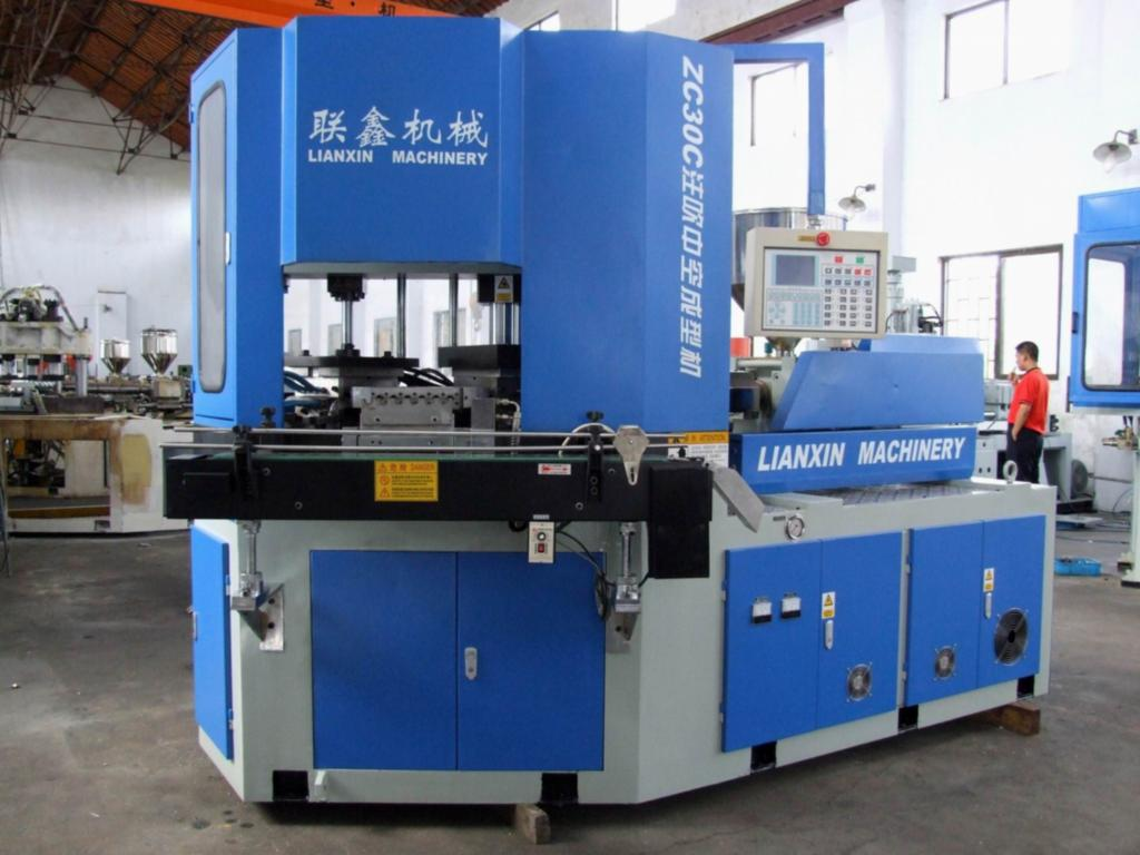 Home > Products > Industrial Supplies > Packaging Related Machine