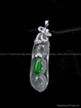 18K White Gold Icy White Jade Bean Pendant