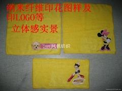 Microfiber towel printed