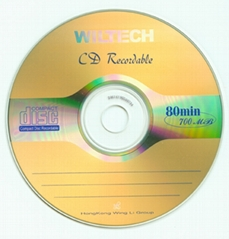 blank CD-R/DVD-R/CDR/DVDR