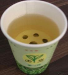 田岩茶隱杯
