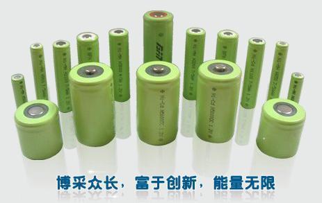 镍氢圆柱型充电电池