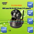 WIFI M-JPEG pan/tilt IR-CUT IR IP camera FS-613B-M166I