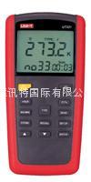 UT321 Digital Thermometers 1