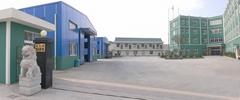 Ningbo Rex Sanitary Ware Co., Ltd