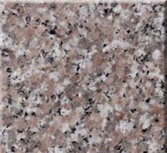 chinese Granite G635
