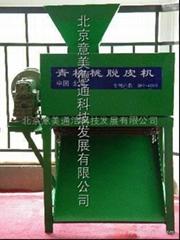 4000QHT北京專利型青核桃去皮機