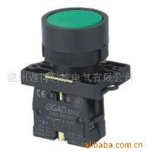 pushbutton switch(XB2)