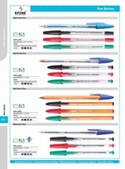 简易圆珠笔1