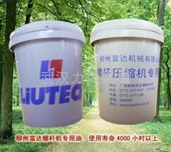 供應:富達壓縮機原裝潤滑油027--65108016