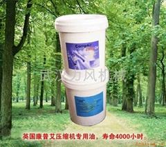 供應:康普艾壓縮機原裝潤滑油