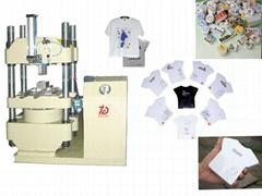 Compressed T-Shirts Machine