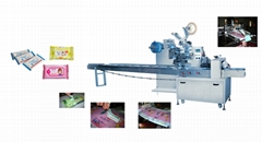 Full Automatic Wet Wipes Packing Machine