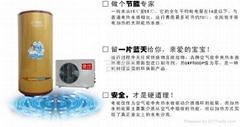 吉牌空气源热水器