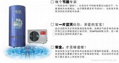 吉牌空气能热水器