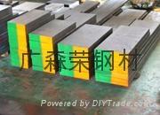 軸承鋼 E52100 A485-GR1 高強度軸承鋼