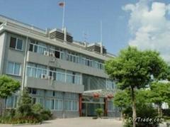 Lanhai Compressor Co., Ltd