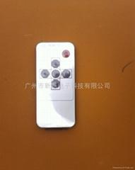 LCD遙控器