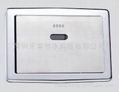 深圳感应大便器