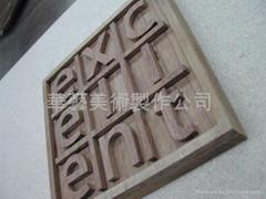 木招牌,木雕刻,金漆广告招牌MDF纤维板/中纤板/环保板 /