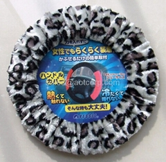 Furry Style Steering Wheel Cover