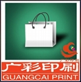 paper bag paper package shopping bag gift bag paper printed