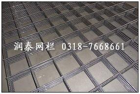煤矿锚网支护钢筋网 1