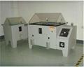 可程式盐水喷雾试验箱