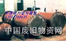 不鏽鋼列管冷凝器換熱器